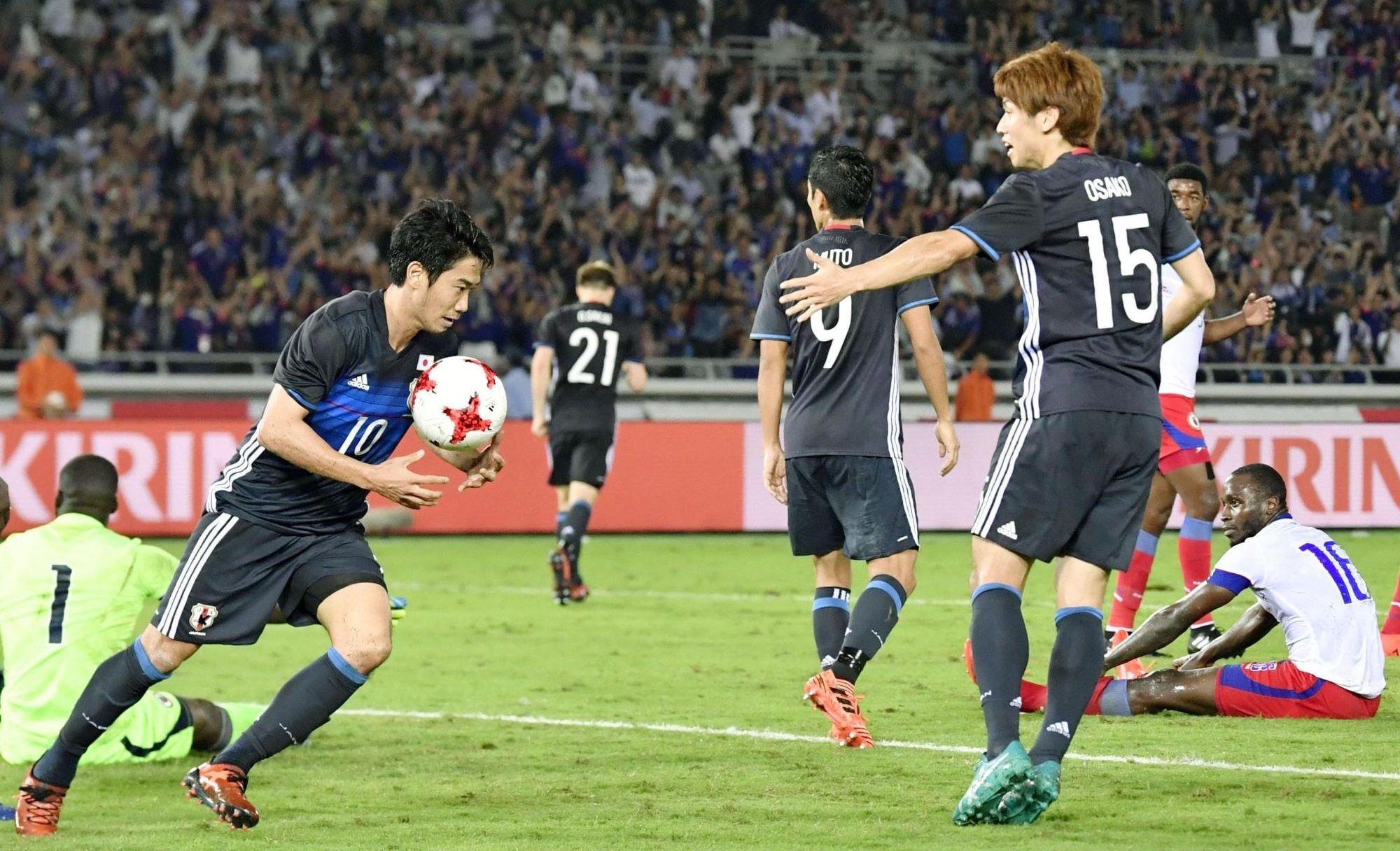 Źródło: The Japan Times
